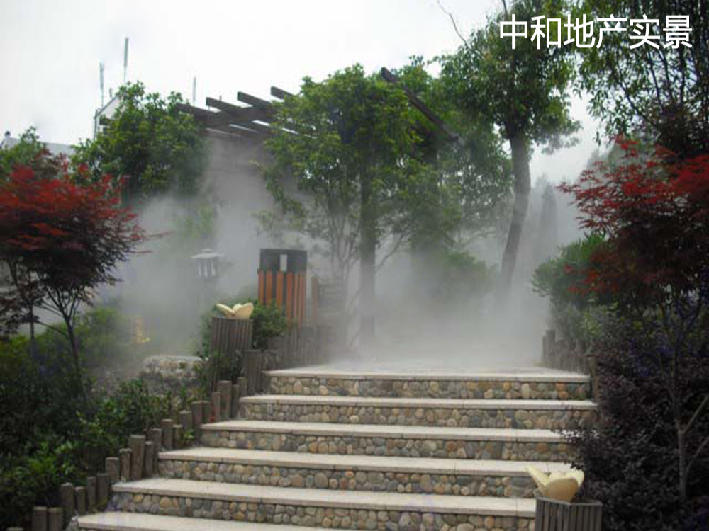 Zhonghe real estate