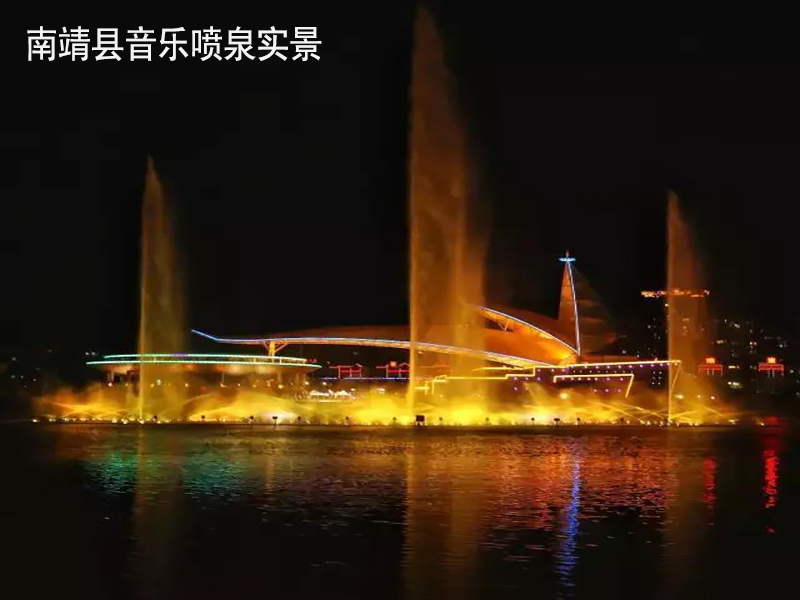 Nanjing county music fountain